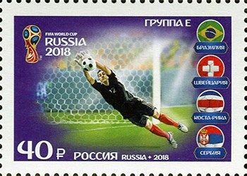 Russia stamp 2018 № 2349