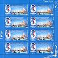 Russia stamp 2018 № 2388list.jpg