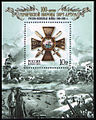 Russia stamp Siege of Port Arthur 2004 10r.jpg