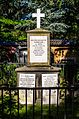 Søren Kierkegaard's grave in Assistens Kirkegård.jpg