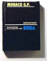 Monaco GP cartridge SG1000 cartridge.jpg