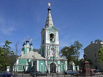 June 27 (Eastern Orthodox liturgics) - Image: SPB Sampsonievsky Cathedral