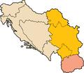 SR Serbia and SR Macedonia in SFR Yugoslavia.png