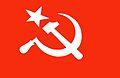 SUCI flag.jpg