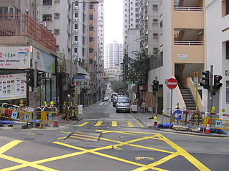 Third Street (Hong Kong) - A view of Third Street, looking west from 30 Pok Fu Lam Road.