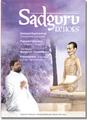 Sadguru Echoes - July.png