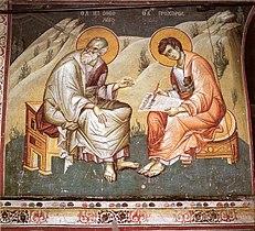 Saint John the Evangelist on Patmos of Protat.jpg