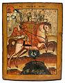 Saint Michael horseman (Russia, priv.coll).jpg
