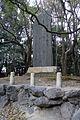 Sakuraiekiato03s2040.jpg