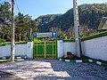 Samand Residental Complex مجتمع اقامتی سمند - panoramio.jpg
