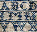Sampler by Elizabeth Laidman 1760 detail small.jpg