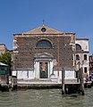 San Marcuola Church (7247853440).jpg