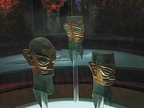 Sanxingdui bronze heads with gold foil masks