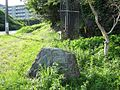 Sasaoka Old Castle Site.jpg