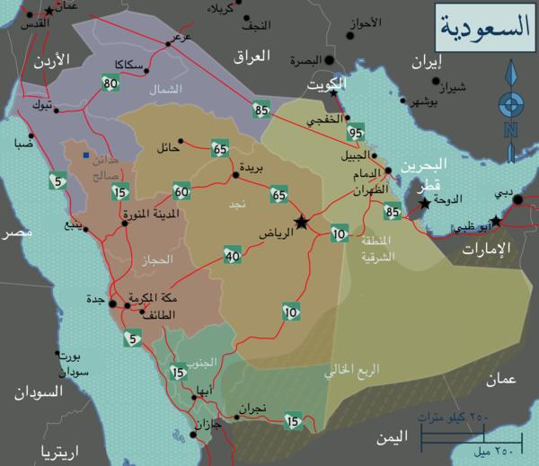 احتياطات النفط في السعودية Wikiwand
