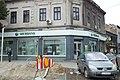 Sberbank in Belgrade, Trg Slavija (2017).jpg