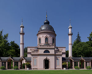 Schwetzingen - The Mosque of Schwetzingen Castle