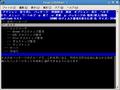 Screenshot-aptitude-ja.png