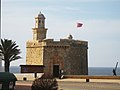 Sea fortress in Ciutadella.JPG