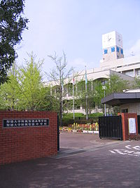 Seitoku University, Toride seitoku high school.jpg
