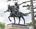 SendaiCastle01.jpg