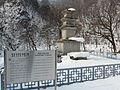 Seoraksan National Park trip Feb 2014 48.JPG