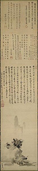 sesshu toyo - image 1