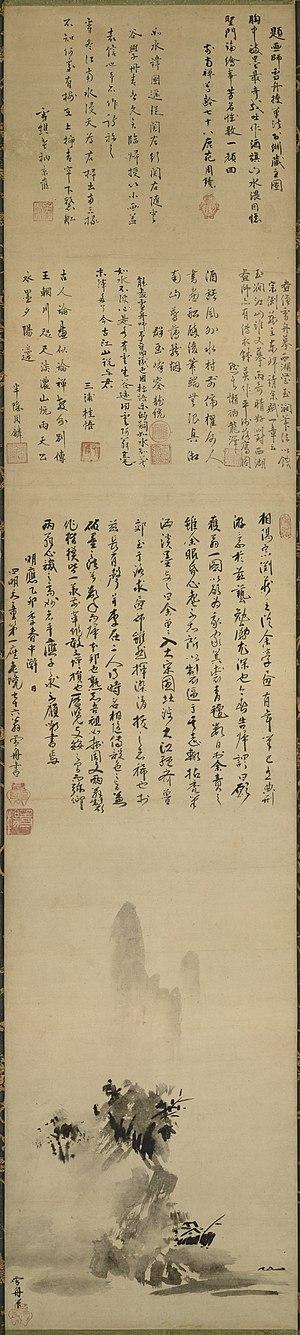 Haboku sansui - Image: Sesshu Haboku Sansui complete