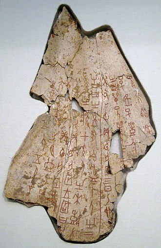 Old Chinese - Shang dynasty oracle bone script on an ox scapula