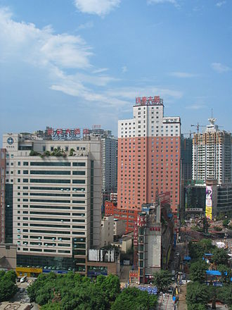 Shapingba District - the Sanxia Square in Shapingba.