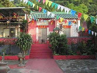 Hung Shing Temple - Image: Shau Kei Wan temple cluster 03