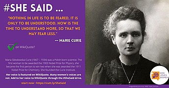 SheSaid campaign postcards featuring Marie Curie.jpg