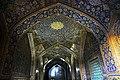 Sheikh Lotfollah Mosque3, Esfahan - 03-30-2013.jpg