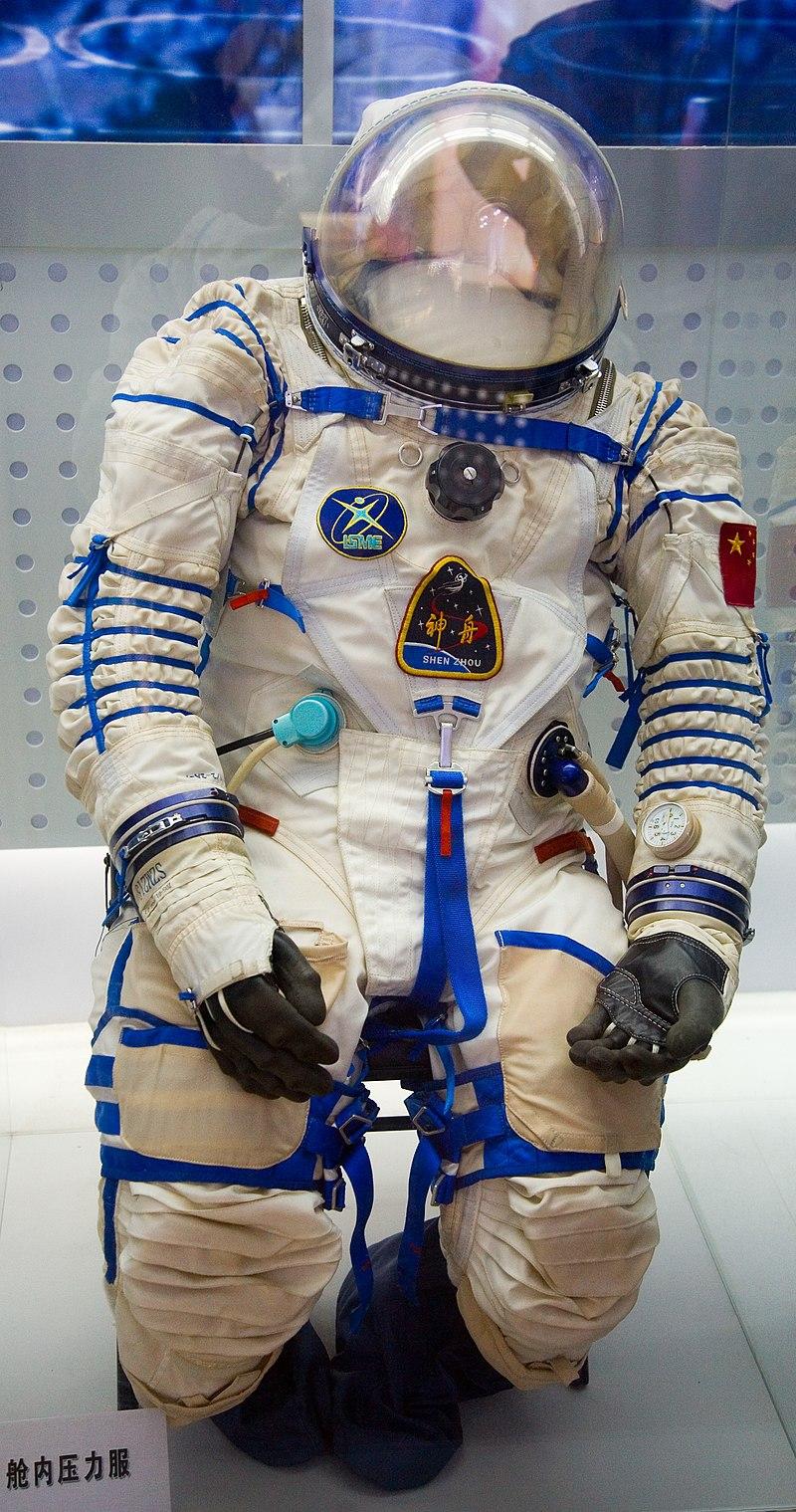 Shenzhou 5 - Chinese Spacesuit on Display.jpg
