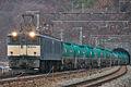 Shinano-Railway-JRF-EF6454.jpg