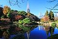 Shinjyuku Shinjyuku-Gyoen Japanese Garden 1.JPG