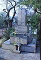 Shinpei Goto in the Aoyama Cemetery.JPG
