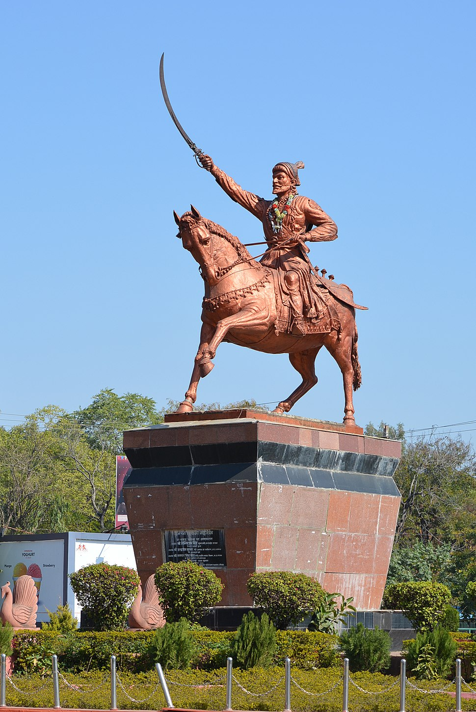 Shivaji statue Bhopal