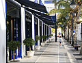 Shopping mall at Puerto Calero (3226533818).jpg