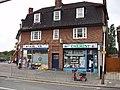 Shops near West Acton Underground station - geograph.org.uk - 15909.jpg