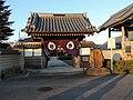 Shosoji-Temple.jpg