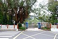 Shuangxi Elementary School Gate 2018 B.jpg