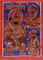 Siddhartha in the Kalpa Sutra.jpg