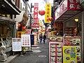 Sidestreetchinatownyokohama.JPG