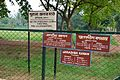 Signage - Old Fairground - Jagadish Kanan - Santiniketan 2014-06-29 5390.JPG