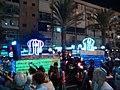 Simchat Torah Rabin square 2016 vehicles.jpg