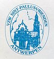 Sint-Paulusvrienden Antwerpen wapenschild.jpg