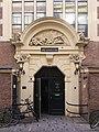 Sint Olofskapel, Amsterdam 2953.jpg