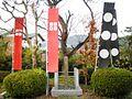 Site of Tōdō Takatora and Kyōgoku Takatomo's Positions.jpg