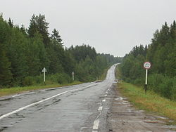 Siyskiy reserve Kholmogorsky District.JPG